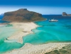 Balos Cruise: Full-day Balos & Gramvousa Boat Trip from Kissamos
