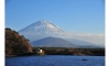 Day Trip to Hakone and Mt Fuji from Tokyo