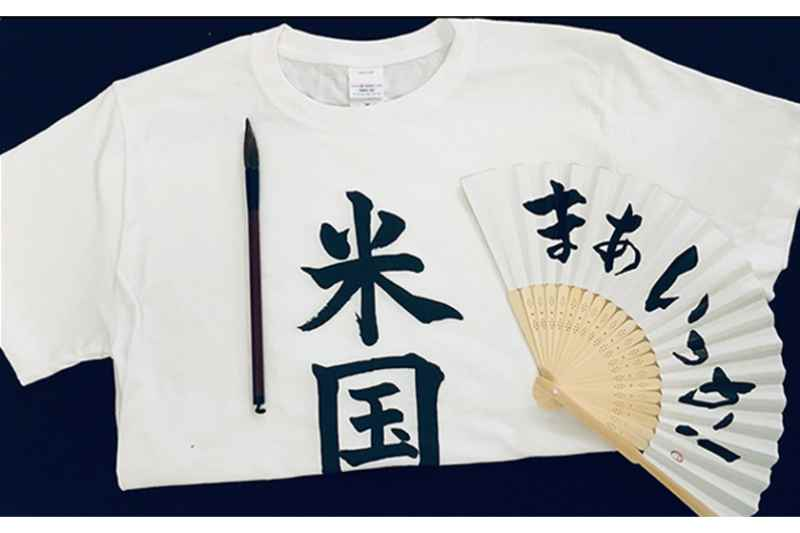 Japanese Calligraphy Class Tokyo (make your own T-shirt)