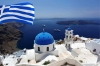 Day Trip to Santorini from Agios Nikolaos and Elounda with Transfer