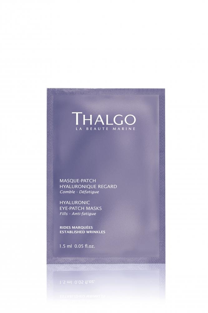 Masque patch hyaluronique 1 boite de 8 x 2 patchs