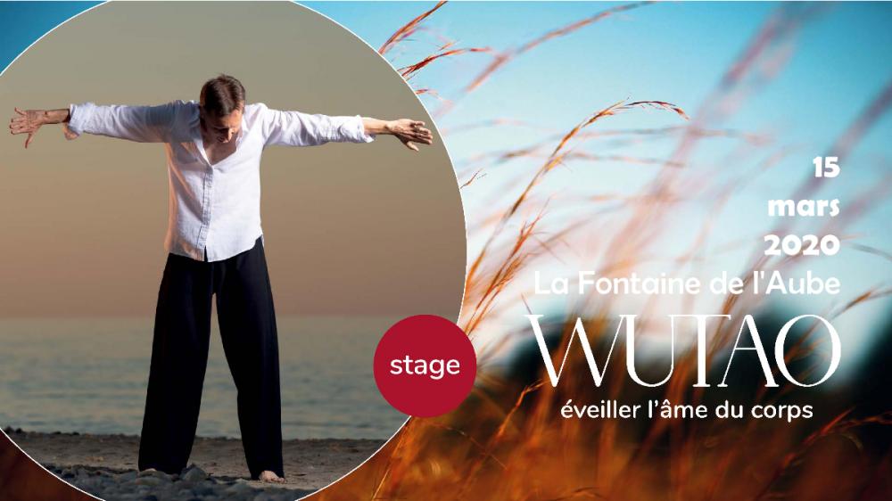 Stage Wutao à La Fontaine de l'aube