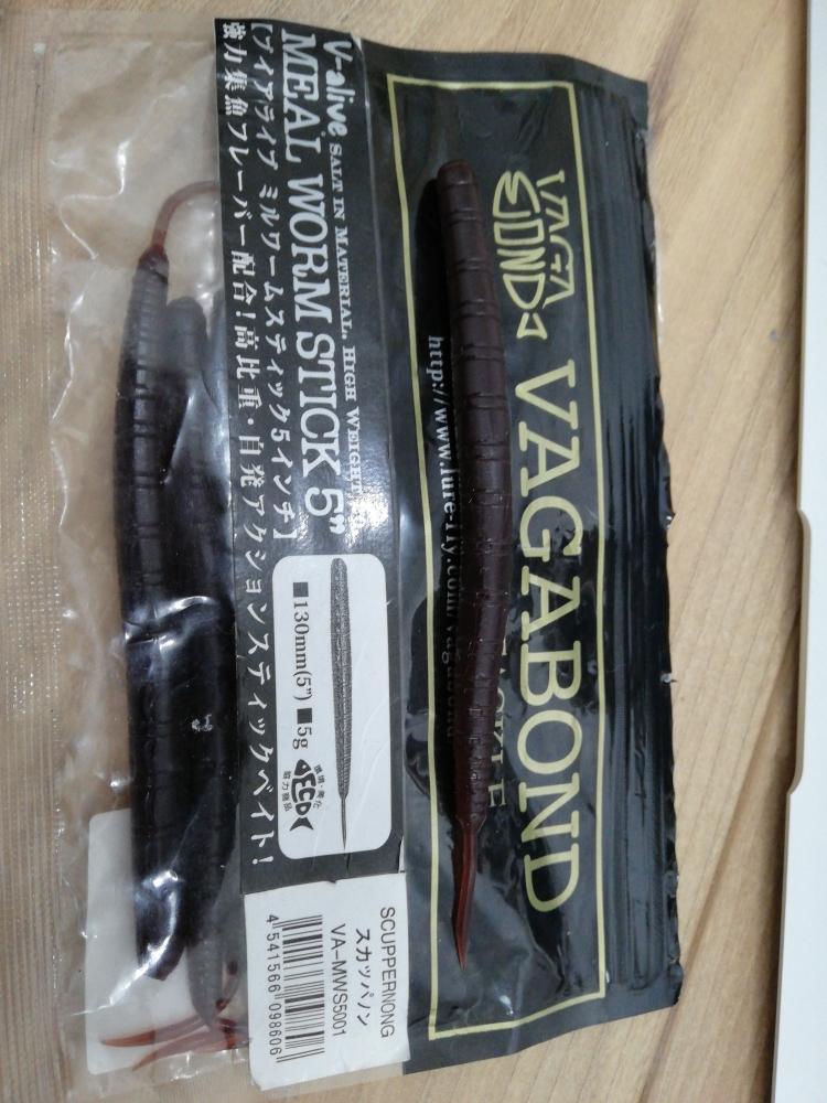 "Vagabond meal worm stick 5\"""