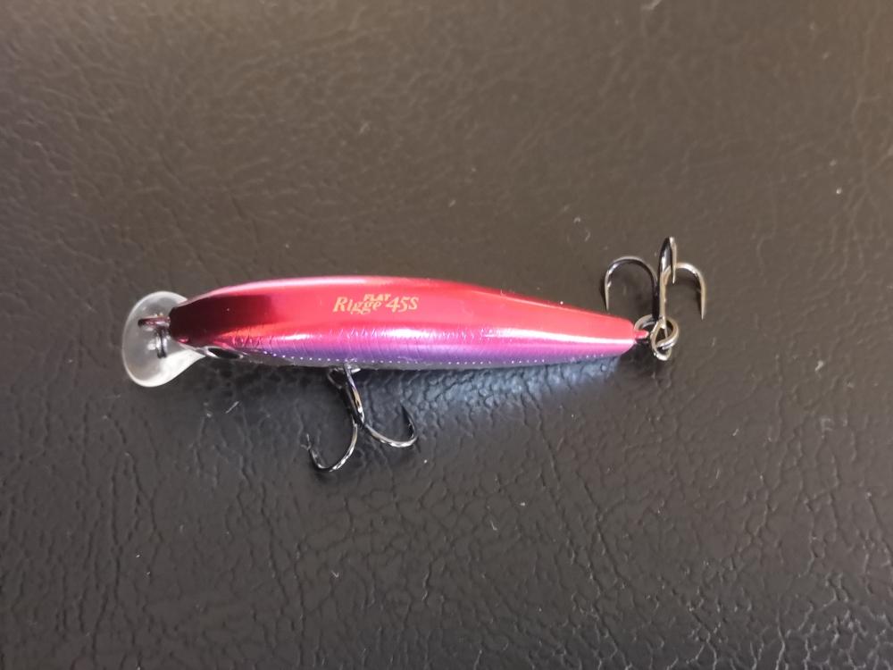Zip Bait Rigge Flat 45s