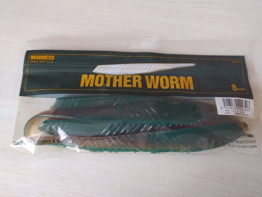 Mother worm
