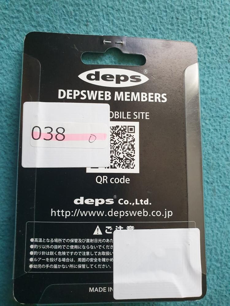 "DEPS basirisky 50 webmember \""RARE\"""