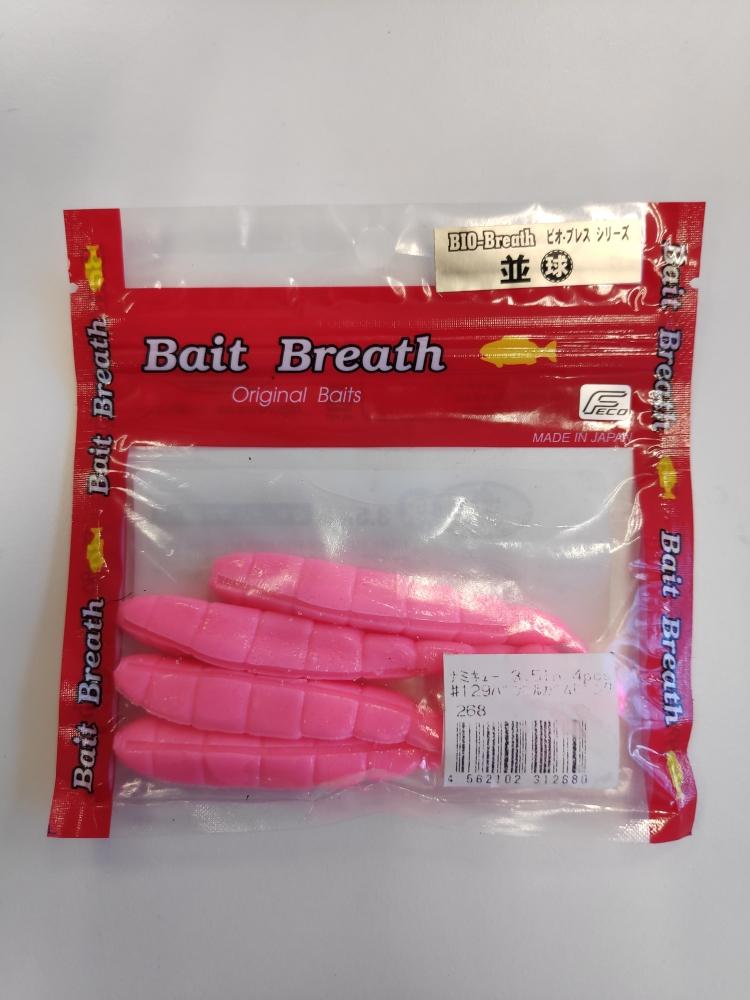 Bait Breath O-Go Kyu 3.5''