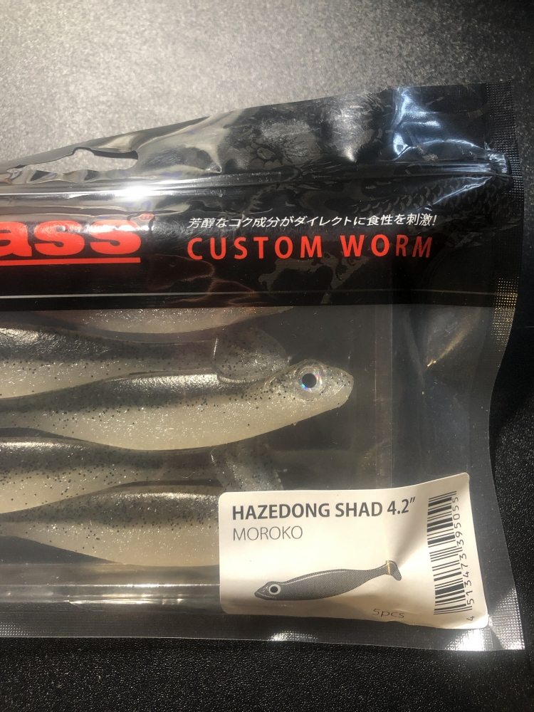 Hazedong Megabass 4,2 pouces