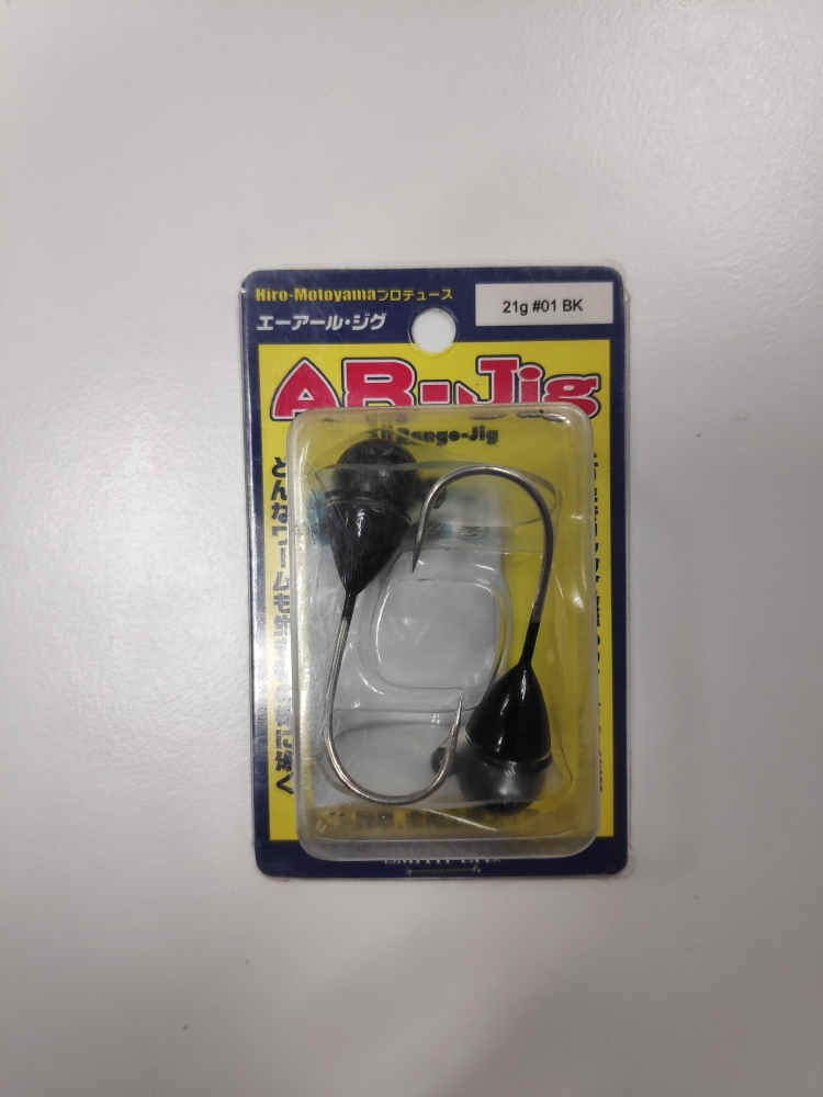 Smith AR-Jig
