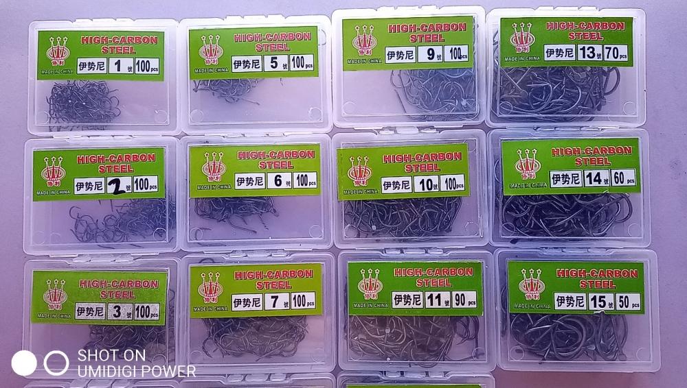 lot 4 boites( au choix )Hameçons  Acier Carbone     1--15