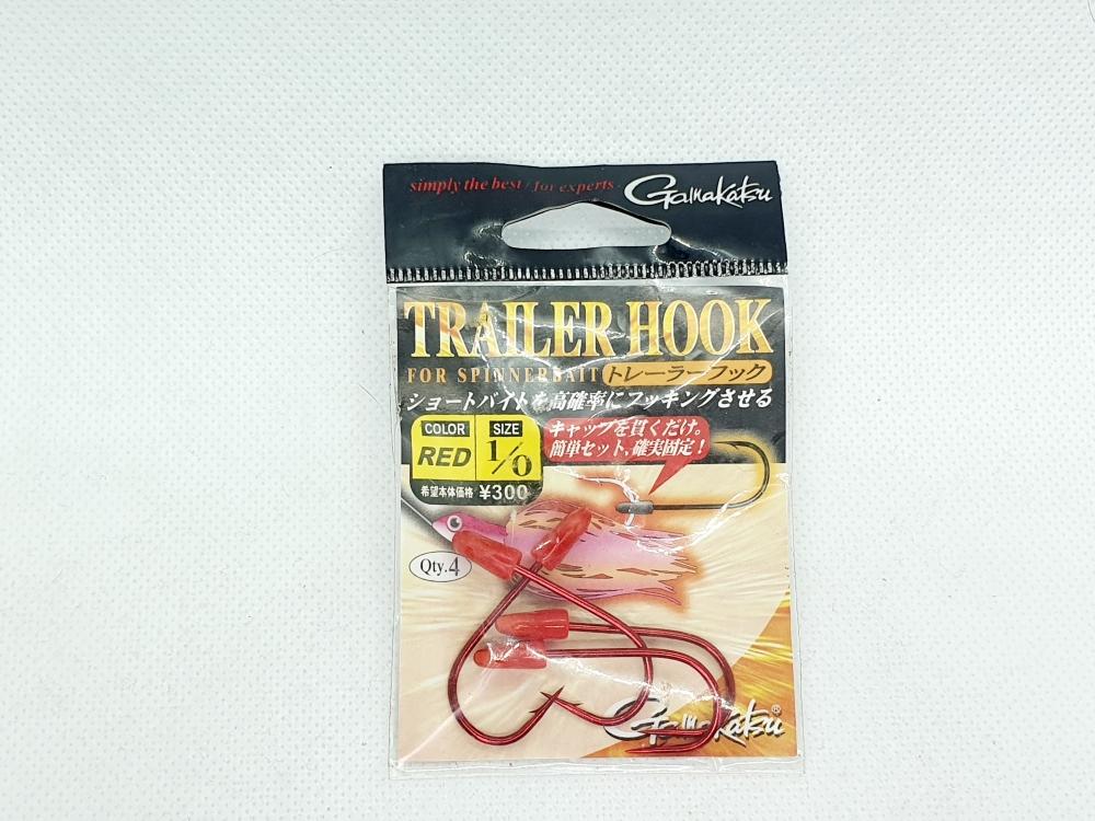 Gamakatsu trailer hook 1/0