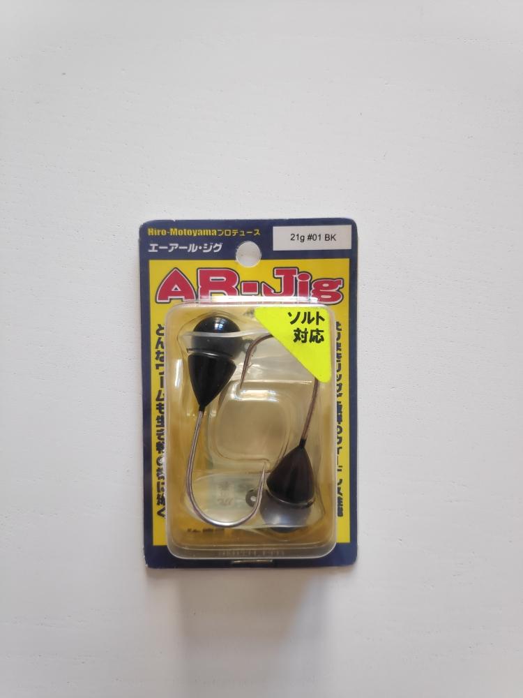 Têtes plombées Smith AR-Jig