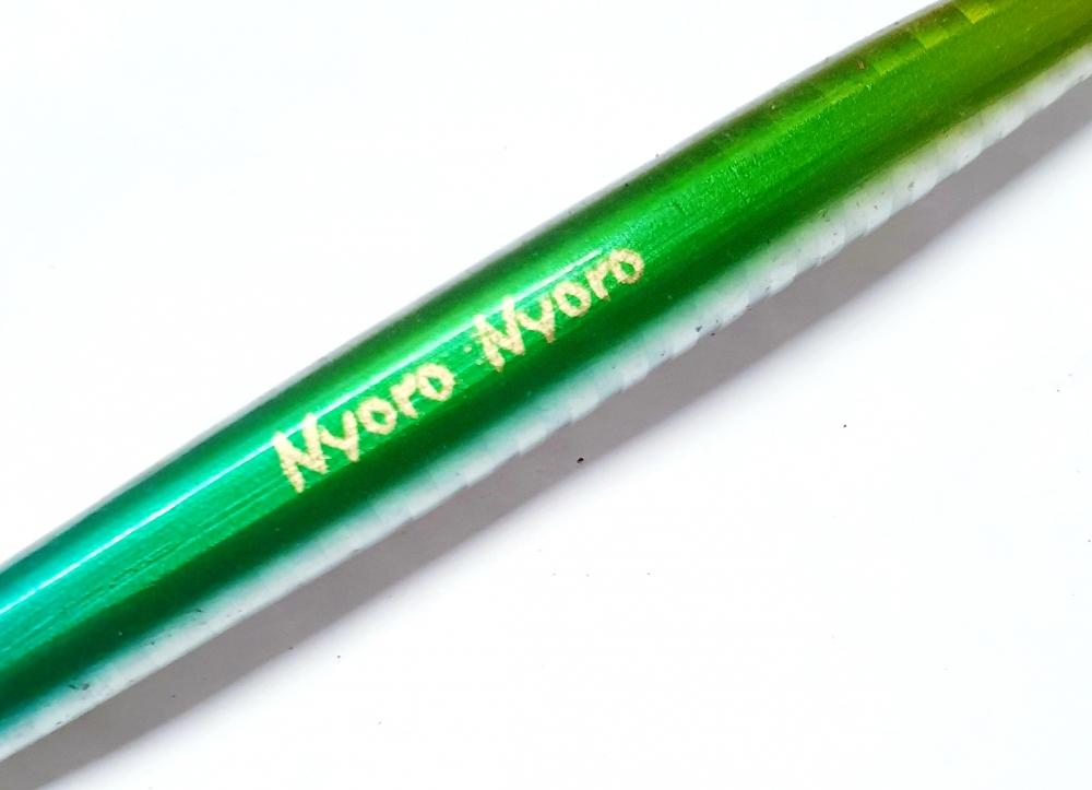Jackson Nyoro Nyoro
