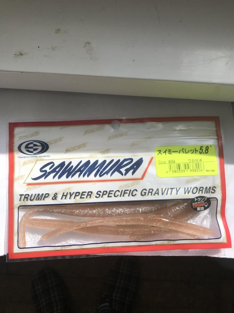 """Sawamura Swimmy Bullet 5.8\"""" #064"""