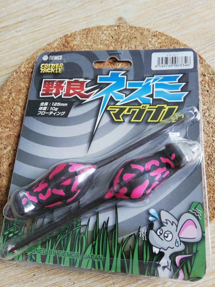 Tiemco critter tackle wild mouse magnum