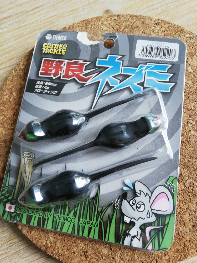 Tiemco critter tackle wild mouse