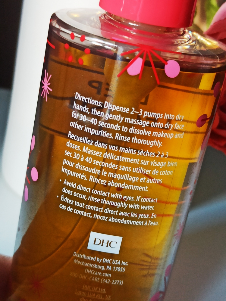 DHC Deep Cleansing Oil Korean Beauty