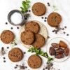 Chocolate Chia Cookie (case of  12)