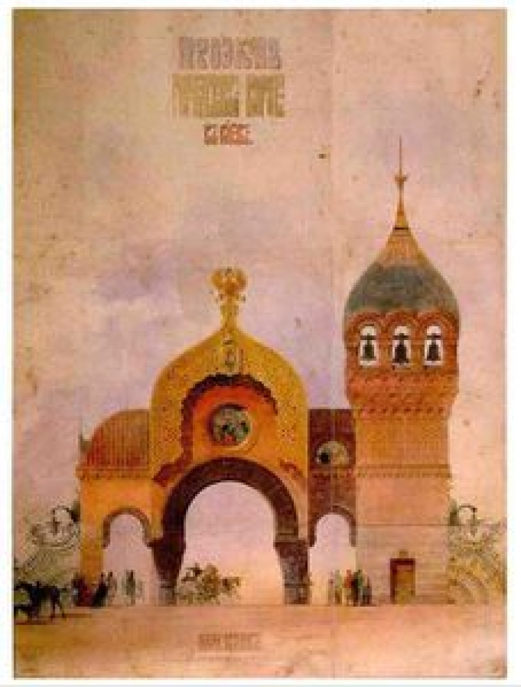 Ecoute commentée - Les tableaux d'une exposition de M. Moussorgsky