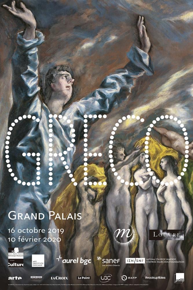 Atelier arts plastiques autour de l'exposition El Greco - Paris 7e