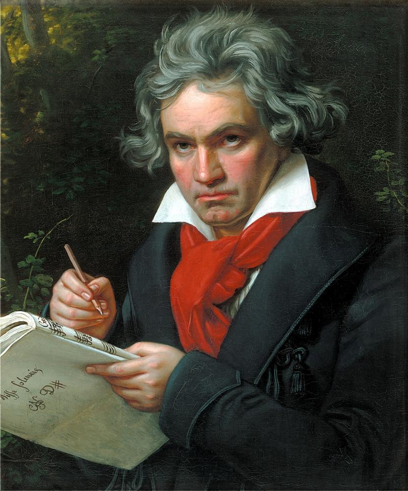 Musique : La 5è symphonie de Beethoven (écoute commentée) - à distance