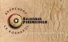 Cours de Konnakol Mridangam Morsing en ligne