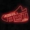 NSB (Nike Shoe Bot)