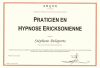 Séance d'accompagnement : Coaching individuel (1 heure)