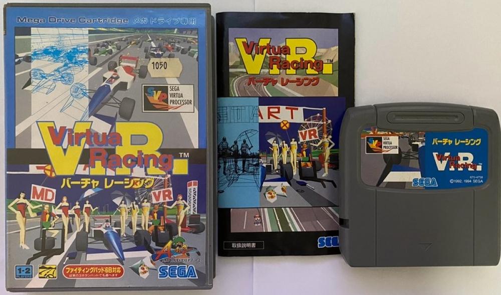 Virtua Racing Megadrive JAP