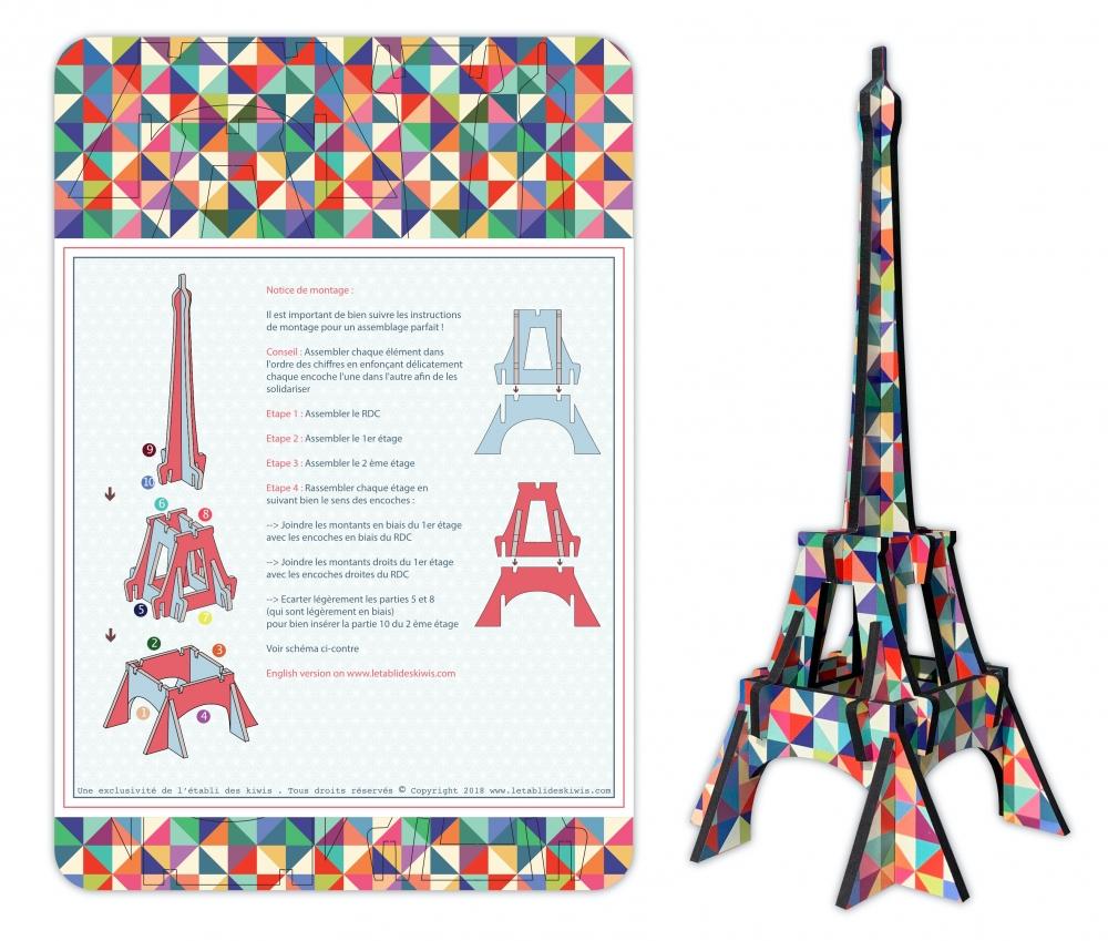 Tour Eiffel bois 3D à monter : colori Arlequin