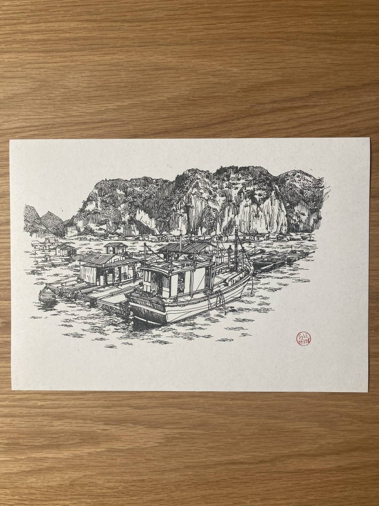 Cua Van Halong Bay - Vietnam - 3/3