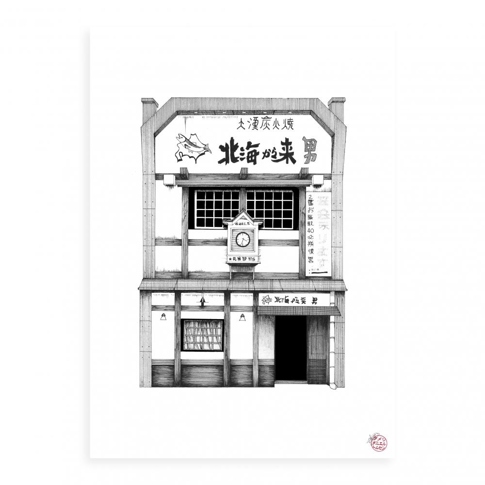 Tokyo - Fish barbecue restaurant
