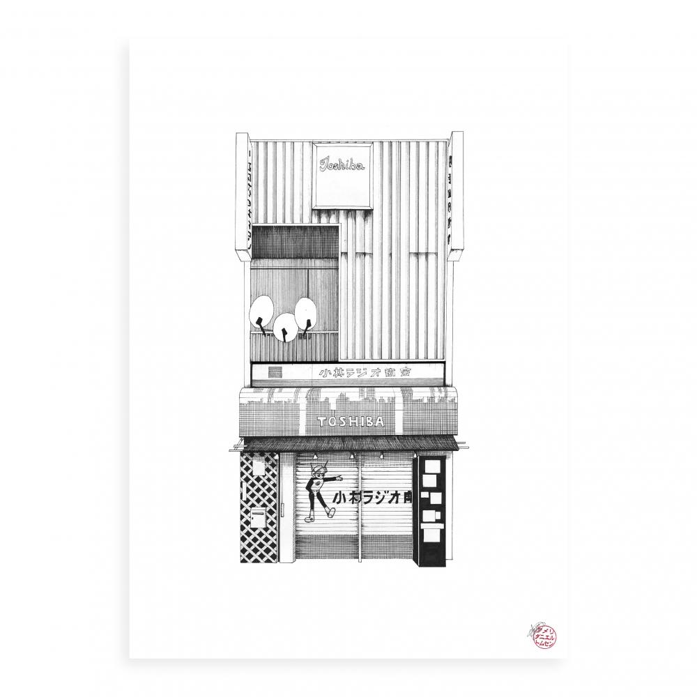 Tokyo - Toshiba store