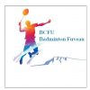 Badminton Club de Fuveau