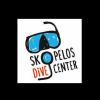 Skopelos Dive Center